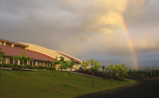 A view of the Daniel K. Inouye U.S. Pacific Basin Agricultural Research Center in Hilo Hawaii