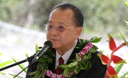 The late Sen. Daniel K. Inouye