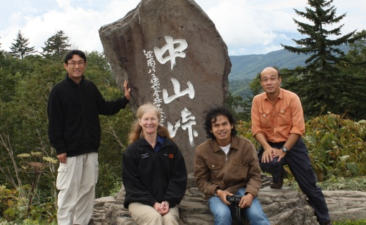 Plant expedition to Hokkaido, Japan in search of new berry germplasm.