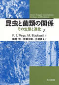 Book cover (Japanese)